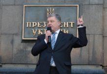 Порошенко заявив, що буде балотуватися на наступних президентських виборах - today.ua