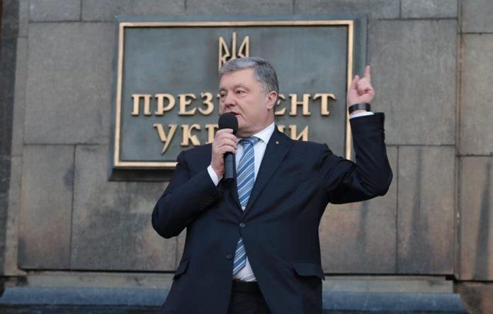 Порошенко заявил, что будет баллотироваться на следующих президентских выборах - today.ua