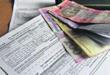 Українцям розповіли, як можна економити на сплаті комунальних послуг - today.ua