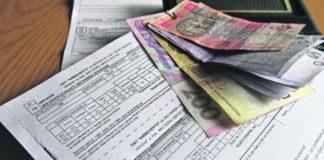 Украинцам рассказали, как можно экономить на оплате коммунальных услуг - today.ua