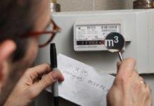 Разделение платежек за газ: как это будет работать и сколько придется платить - today.ua
