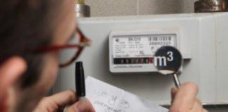 В феврале украинцы получили рекордно низкие платежки: как менялась цена на газ в последние полгода - today.ua