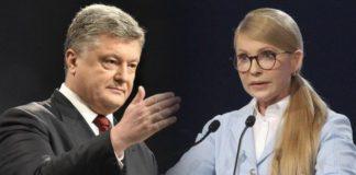 Порошенко прокоментував поразку Юлії Тимошенко на виборах - today.ua