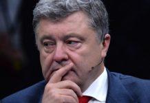 Портнов подав заяву про держзраду Порошенка: опубліковано документ - today.ua
