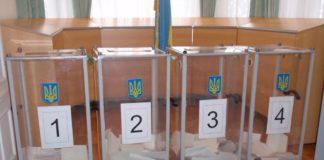 На виборах зафіксували перші порушення: усі подробиці - today.ua