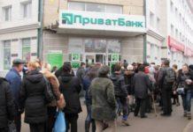 ПриватБанк можуть повернути Коломойському: чим це загрожує вкладникам - today.ua