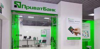 ПриватБанк можуть ліквідувати, - Гонтарева - today.ua