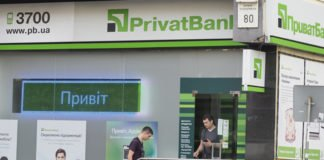 ПриватБанк повідомив, як рішення суду вплине на його роботу - today.ua
