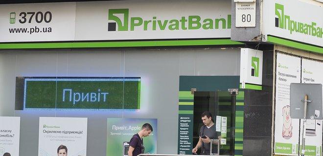 ПриватБанк сообщил, как решение суда повлияет на его работу - today.ua