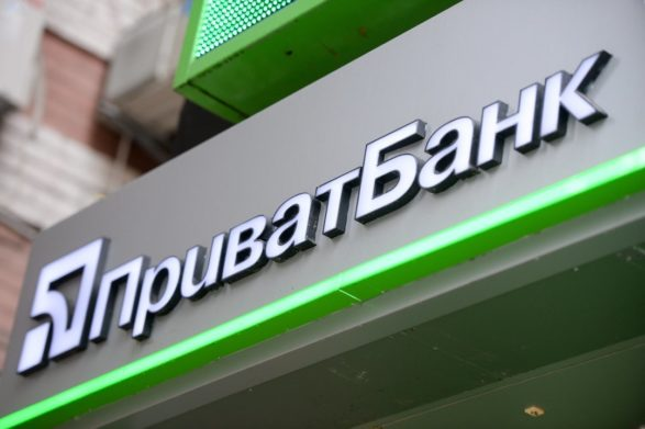 ПриватБанк в десятки раз повысил плату за денежные переводы - today.ua