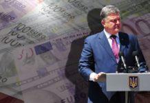 Порошенко поручил НБУ защищать сбережения клиентов ПриватБанка - today.ua