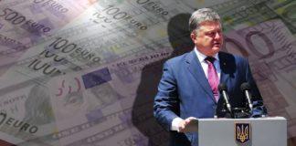 """Порошенко доручив НБУ захищати заощадження клієнтів ПриватБанку """" - today.ua"""
