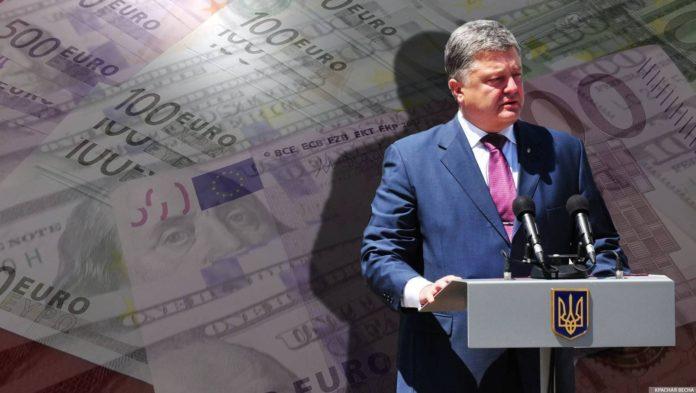 Порошенко доручив НБУ захищати заощадження клієнтів ПриватБанку - today.ua
