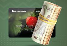 """""""ПриватБанк"""" объяснил, как увеличить шансы на получение лимита кредитных средств - today.ua"""