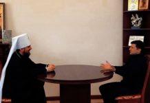 Глава ПЦУ Епифаний встретился с президентом Зеленским - today.ua