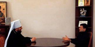 Глава ПЦУ Епіфаній зустрівся з президентом Зеленським - today.ua