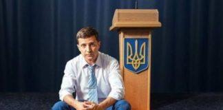 """Зеленский предлагает криминализировать """"кнопкодавство"""" в Раде - today.ua"""