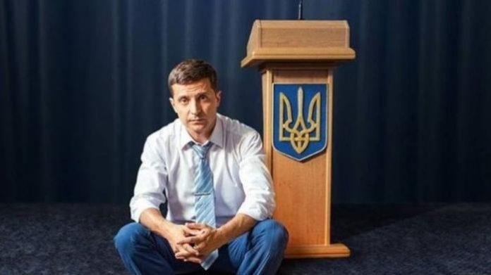 В Раді пропонують ще одну дату інавгурації Зеленського - today.ua