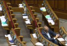 Озвучений сценарій дострокового розпуску Верховної Ради - today.ua