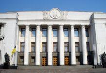 Зеленський може достроково розпустити Верховну Раду - today.ua