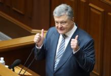 В ДБР поки що не можуть оголосити підозру Порошенкові - today.ua