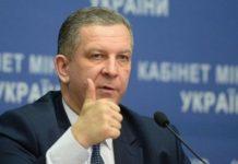 Рева рассказал, как украинцев будут спасать от невыплат зарплат - today.ua