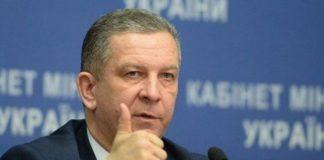 Рева розповів, як українців рятуватимуть від невиплат зарплат - today.ua