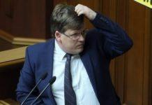Розенко повідомив, коли в Україні середня зарплата досягне 12 тисяч гривень - today.ua
