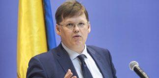 Розенко гарантирует украинцам дальнейшее повышение пенсии при одном условии - today.ua