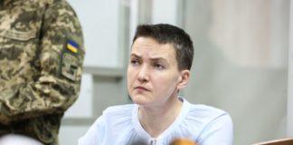 Надежду Савченко выпустили из СИЗО: опубликовано видео - today.ua