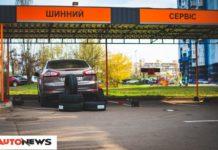Як заміна зимової гуми на літню впливає на витрату палива - today.ua
