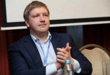 Коболев избежал миллиардного штрафа - today.ua