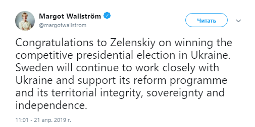 Канцлер Австрии поздравил Зеленского с победой на выборах