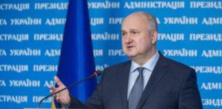 Смешко отказался сотрудничать с Порошенко и Зеленским, как с президентами - today.ua