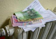 Депутати схвалили рекомендації уряду щодо монетизації субсидій - today.ua