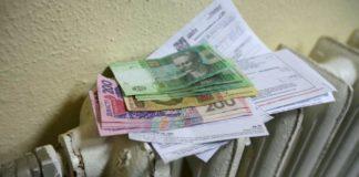 Депутаты одобрили рекомендации правительству относительно монетизации субсидий - today.ua