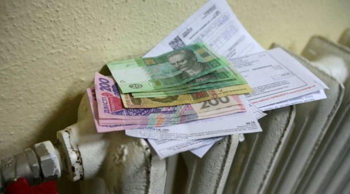 Монетизація субсидій не дала очікуваних результатів, - економіст - today.ua