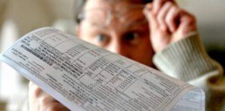 Пенсионеры, получающие монетизированные субсидии, могут остаться без госпомощи - today.ua