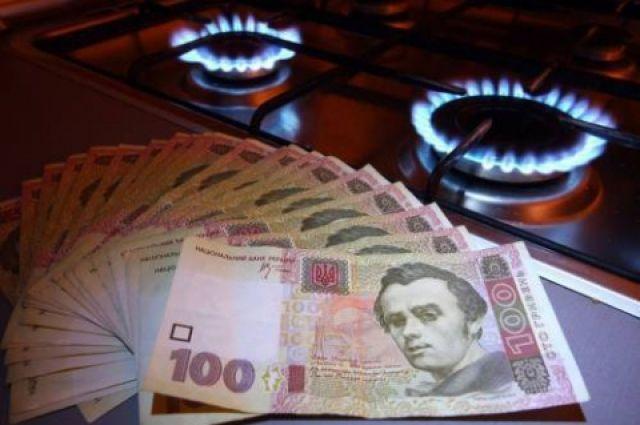 В Украине отменят социальную льготу на коммуналку и уменьшат размер субсидии