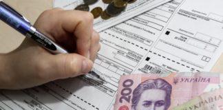Перерасчет субсидии: кому придется еще раз подавать документы - today.ua