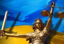 Верховний суд змінив правила розрахунку пенсій військовим - today.ua