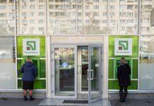 Стало відомо, коли суд розгляне справу про націоналізацію ПриватБанку - today.ua