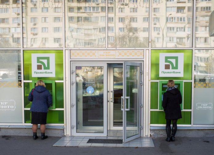 Стало известно, когда суд рассмотрит дело о национализации ПриватБанка - today.ua