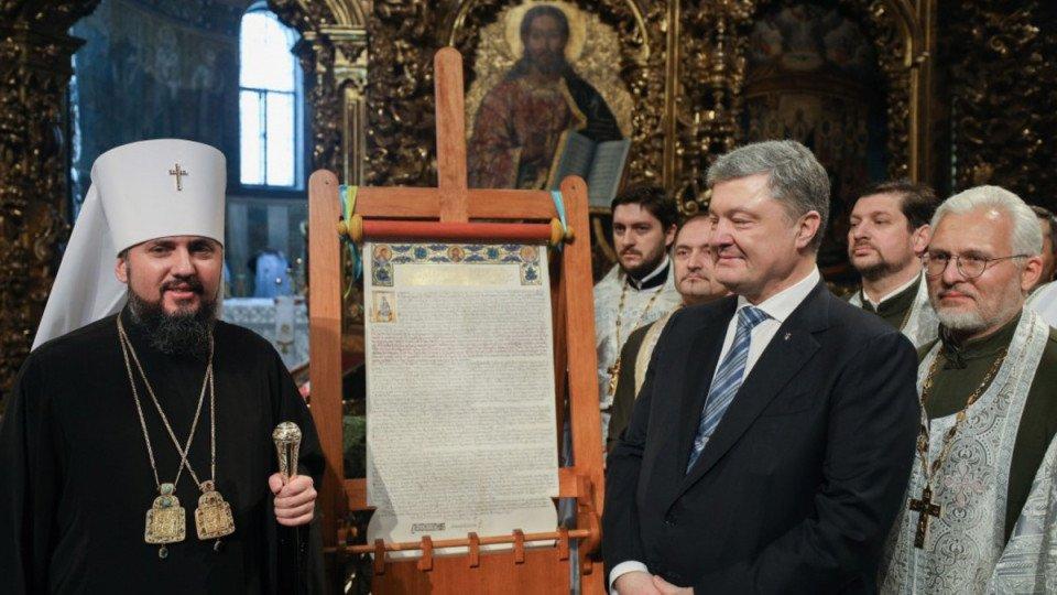 УПЦ Московського патріархату просить відкликати Томос: реакція ПЦУ - today.ua