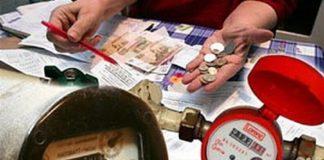 Коммунальные тарифы рассчитают по-новому, - Минрегион - today.ua