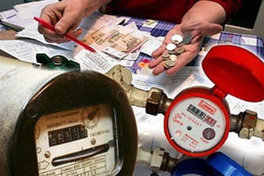Комунальні тарифи розрахують по-новому, - Мінрегіон - today.ua