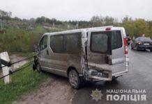 У ДТП на Тернопільщині загинув восьмирічний хлопчик - today.ua