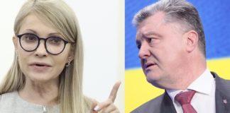 Тимошенко звинуватила Порошенка у фальсифікації результатів виборів - today.ua