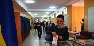 ЦИК обнародовала новые данные по явке избирателей - today.ua