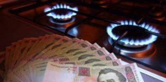 Платежки продолжают расти: украинцев загоняют в долги за газ - today.ua
